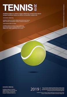 テニス選手権ポスターテンプレート