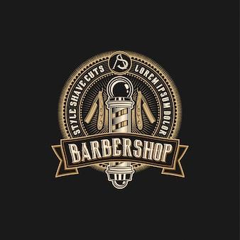 あなたのビジネスおよび専門の理髪店のためのはさみおよびかみそりの要素が付いている理髪店のロゴ
