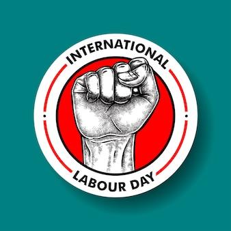 国際労働デー