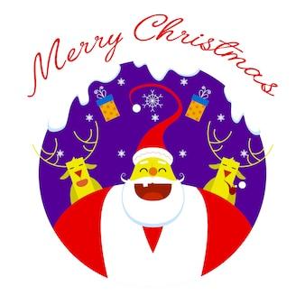メリークリスマスシンボル