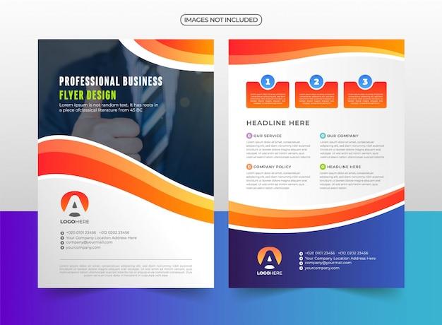 会社のビジネスチラシテンプレートデザイン