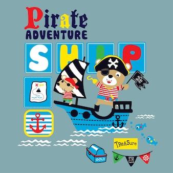 素敵な海賊漫画