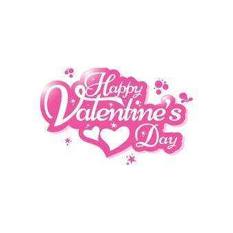 幸せなバレンタインデーの抽象的な背景に招待状カードのデザインをレタリングします。