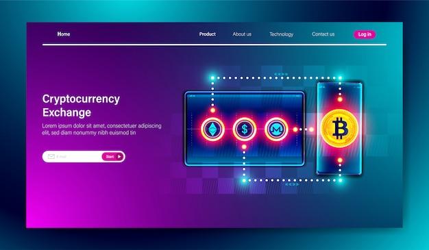 暗号通貨交換プラットフォーム