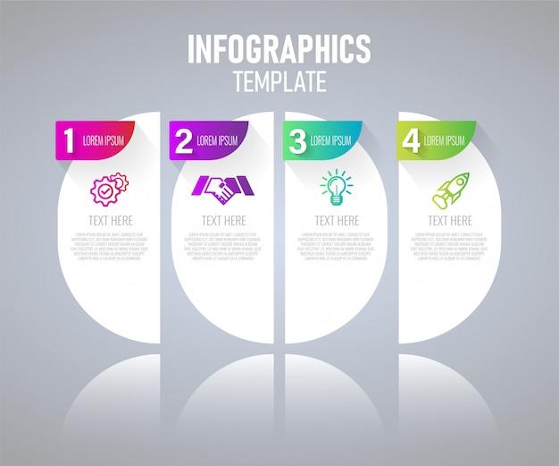 プレゼンテーションの概念、ビジネス計画のグラフのためのステップを持つインフォグラフィック要素