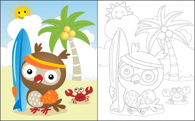 フクロウの漫画とビーチで夏休み