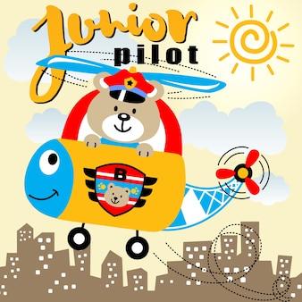 ヘリコプターで面白いパイロット