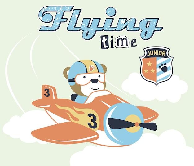かわいいパイロットで飛行