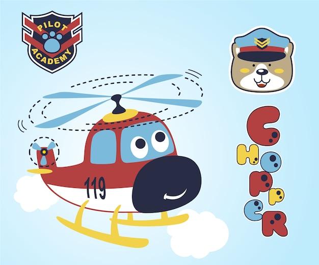 かわいいパイロットとヘリコプター漫画、青空の背景に