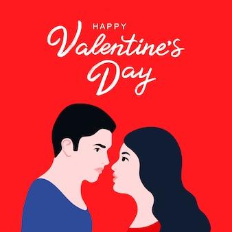 愛するカップルがお互いを見てのロマンチックなシルエット。幸せなバレンタインデーの手レタリング