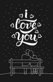 Романтический силуэт влюбленных сидит на скамейке