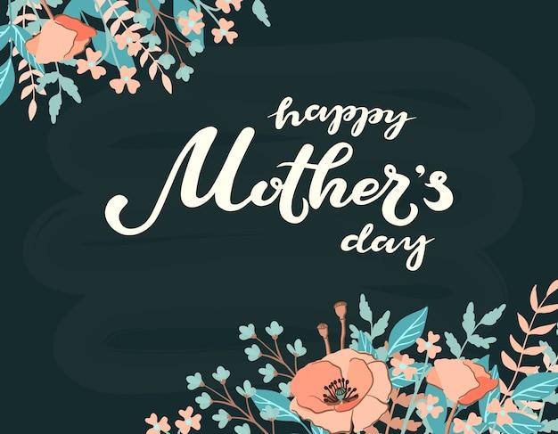 幸せな母の日タイポグラフィレタリング花フレームのベクトルの背景に。