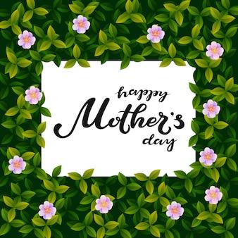 現実的な花のフレームのベクトルの背景に幸せな母の日のタイポグラフィレタリングポスター。