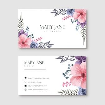 Шаблон визитной карточки флориста с акварельной цветочной