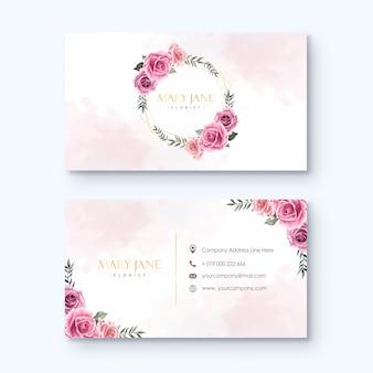 Флорист шаблон визитной карточки акварельные цветы