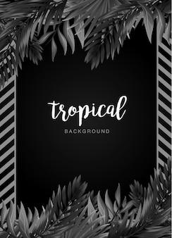 素敵な熱帯の背景