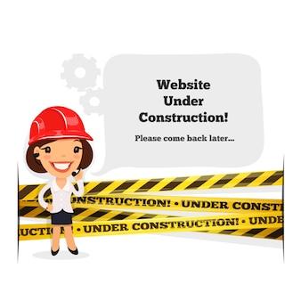 建設中のメッセージのウェブサイト
