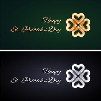 Простые открытки на день св. патрика с золотым и серебряным клевером