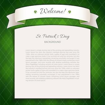 Зеленый день святого патрика фон с копией пространства