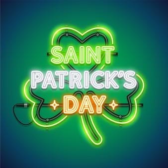 聖パトリックの日クローバーネオンサイン