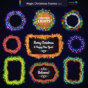 マジッククリスマスフレームセット