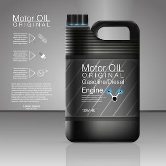 エンジンオイルやテクニカルオイル用のプラスチック缶。キャニスターオイルボトルエンジン、オイルの背景、イラスト。ブラックボトルのエンジンオイル。