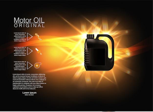 モーターカーピストンの背景にボトルエンジンオイル、技術的なイラスト。