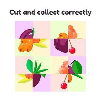 就学前と学齢期の子供のためのパズルゲーム。正しく切って集める。果実。