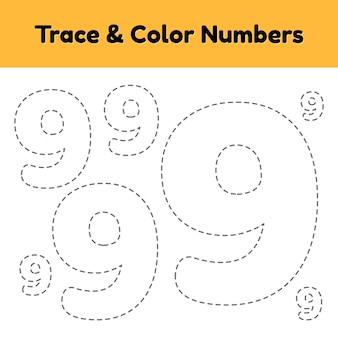 Номер трассировки для детского сада и дошкольников.