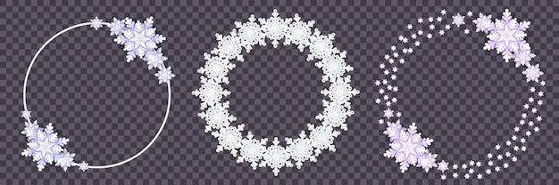 透明の影付きの白い雪片のラウンドフレームを設定します。ペーパーカット。新年とクリスマスを飾るための冬のイラスト。