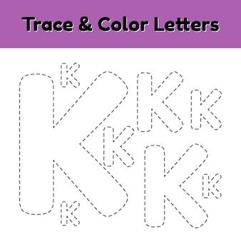 幼稚園と就学前の子供のためのトレースラインレター。