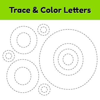 Трассировка письма для детского сада и дошкольников. пишите и раскрашивайте.