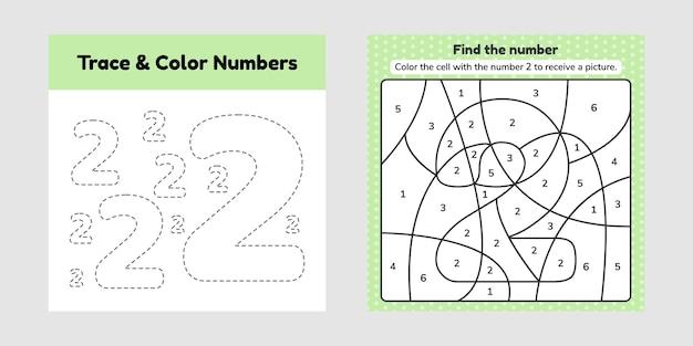 Раскраска номер для детей.