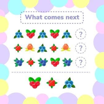 就学前の子供のための教育ロジックゲーム