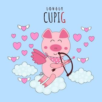 バレンタインのためのかわいいキューピッド豚子豚