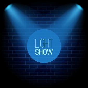 スポットライトショーの青い背景