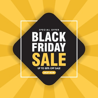Черная пятница продажа фон геометрический фон