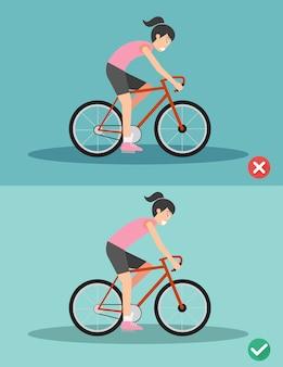 自転車に乗るための最高と最悪の位置
