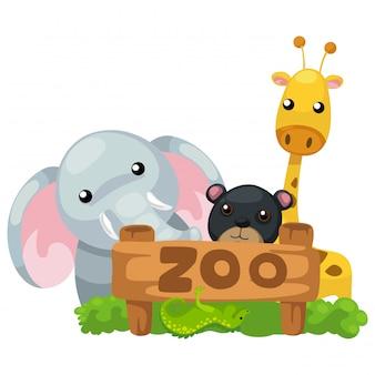 Животный зоопарк вектор