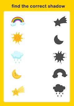 Найдите правильную иллюстрацию тени