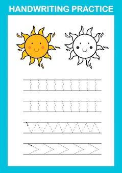 手書き練習シートイラスト