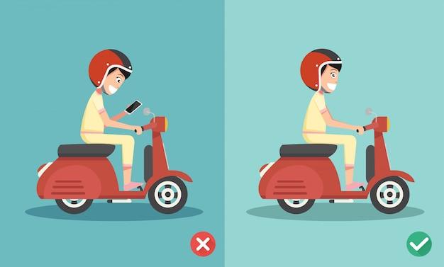 テキストメッセージ、会話、自動車の衝突を防ぐための正しい方法と間違った方法