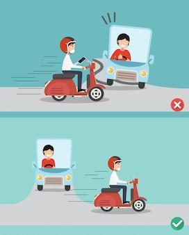 テキストメッセージなし、会話なし、自動車事故を防ぐための正しい方法と間違った方法での乗車