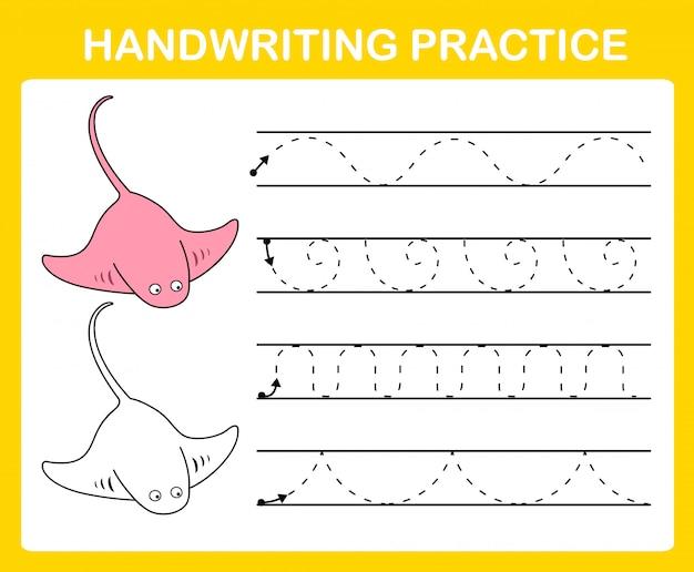 手書き練習シートのイラスト