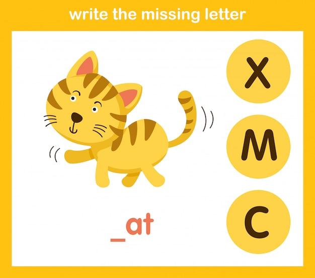 不足している手紙を書く