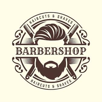 理髪店のロゴテンプレート