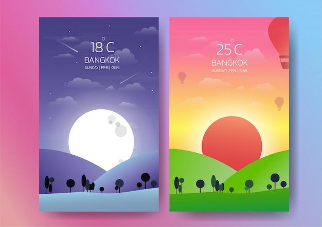 昼と夜の風景のイラスト