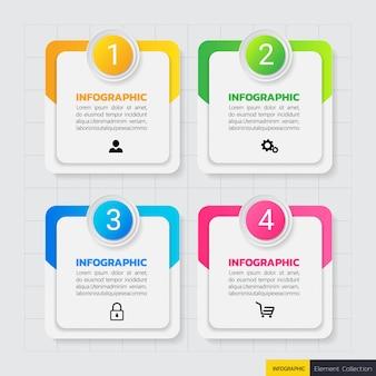 ビジネスインフォグラフィックデザインテンプレート