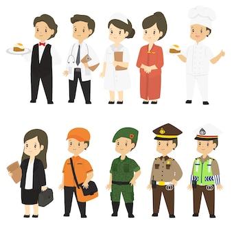 異なる職業の人々のベクトルセット