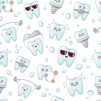 シームレスパターン - かわいい漫画歯、インプラント、クラウン